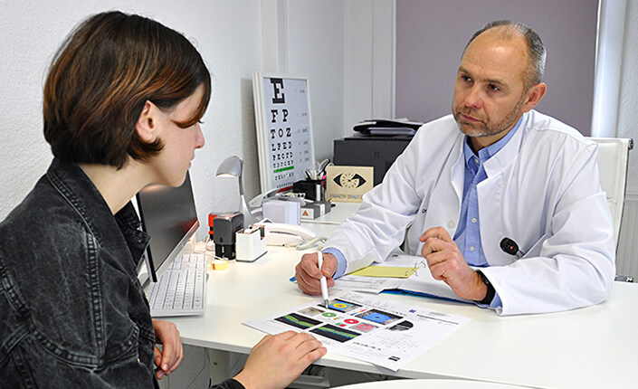 loss-of-vision-treatment-about-clinic